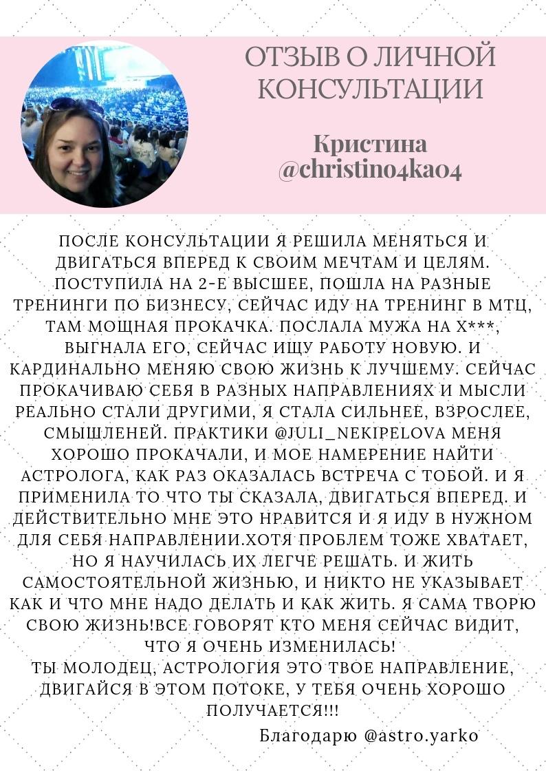 Катя2