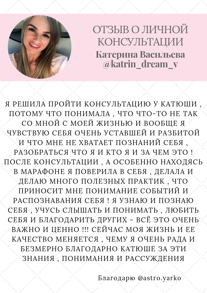 Катя3